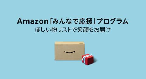 amazon01_s